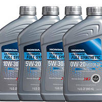 Синтетическое моторное масло Honda 5W-20 Ultimate Full Synthetic