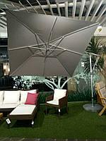 Солнцезащитный зонт на боковой ноге Sunwing(Швейцария)
