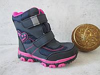 Серо-розовые  термоботинки TOM.M  девочке 31-32 р 32-20,5 см
