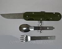 Набор туриста 3 в 1, в чехле (нож, вилка, ложка)