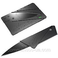 Нож визитка CardSharp супер острый, ультра легкий нож, фото 1