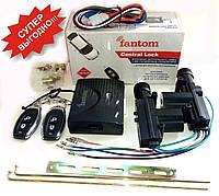 Центральный замок Fantom для авто комплект с дистанционным управлением.