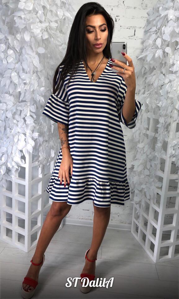 Стильное платье в модную полоску St Dalila