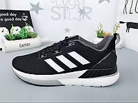Кроссовки Adidas Questar TND адидас мужские женские реплика, фото 1