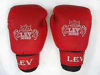 Боксерские перчатки 10oz ЛЕВ кожзам