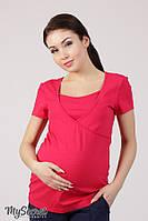 Футболка для беременных и кормящих SUSAN, фото 1