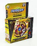 Игрушка-волчок БейБлейд Взрыв BeyBlade Burst Spriggan Requiem S3 Zeta Спрайзен Реквием 3 сезон В100, фото 7