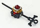 Игрушка-волчок БейБлейд Взрыв BeyBlade Burst Spriggan Requiem S3 Zeta Спрайзен Реквием 3 сезон В100, фото 3