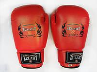 Перчатки боксерские Zelart 10oz кожзам