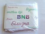 Трусы женские физиологические Классика BNB, фото 4