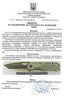 Складной нож SOG 226, фото 1