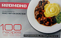 Книга на 100 рецептов для мультиварки Redmond RMC-M10E/20E/30E