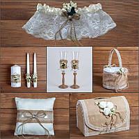 Свадебный набор аксессуаров в стиле рустик