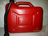 Канистра для топлива пластиковая, 20 л