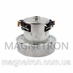 Двигатель (мотор) для пылесосов Hoover HWX2-160(F) 1600W 49010410