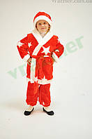 Карнавальный костюм Новый год Дед мороз гном Санта Клауз