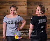 Футболка женская двухцветная с принтом Moschino большие размеры (К9365)