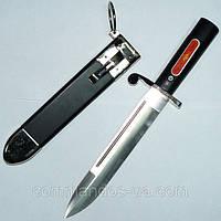 Кинжал нож Российской Армии сувенирный