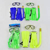 Набор для плаванья 11312  маска,трубка ,3 цвета