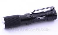 Тактический сверхмощный фонарик 1848 8000W XPE, фото 1