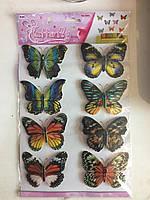 Бабочки декор (Двусторонний скотч)