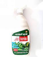 Удобрение Чистый лист для декоративно-лиственных, листовая подкормка, 600мл