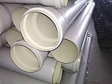 Труба каналізаційна 110 мм х 2,7 мм внутрішня