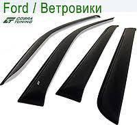 Дефлекторы окон   FORD  C-MAX  2003-2007; 2007-