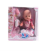 Пупс Baby функциональный, пьет, кушает, писает, купается и многое другое, идеальный подарок для Вашей дочери, фото 3