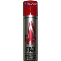 Газ для заправки зажигалок очищенный (Сумы Металл)