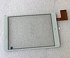 Оригинальный тачскрин /сенсор (сенсорное стекло) BB-Mobile Techno 7.85 3G TM859L TM859M белый тип 2 самоклейка