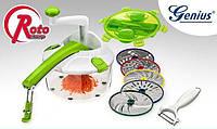 Ручной кухонный комбайн овощерезка Roto Champ Хит продаж!