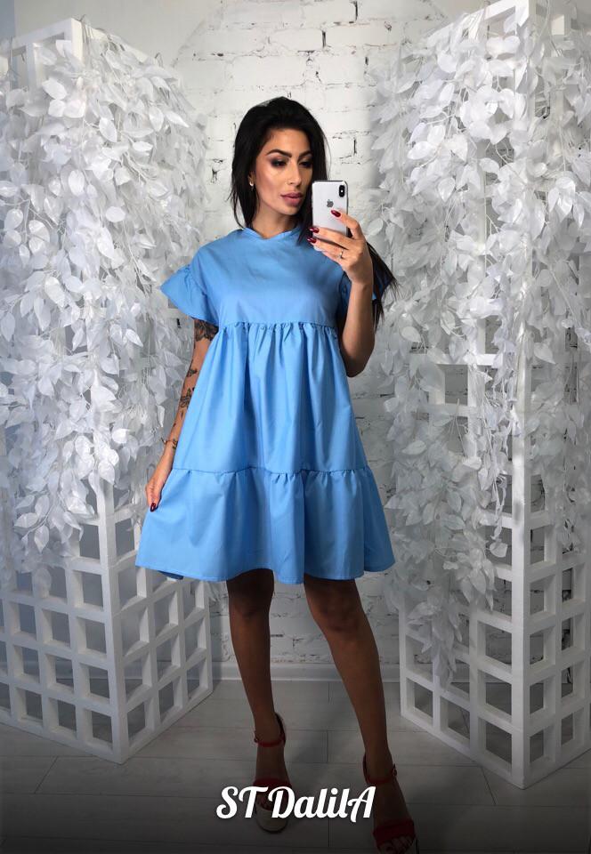 Красивое летнее женское платье голубого цвета St Dalila