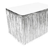 Юбка для стола из  серебристого дождика - (высота 74см, ширина 2,74метра), двухсторонняя