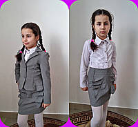 Школьная детская форма (К11080/11081), фото 1