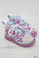Ботинки для маленькой девочки красивой расцветки (20 размер)  Bartek 5904699448950