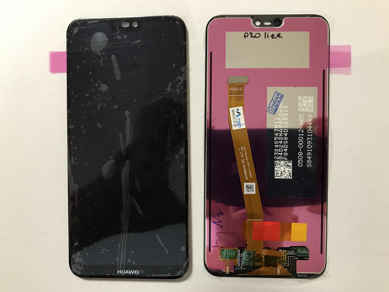 Модуль Huawei P20 Lite чорний (дисплей + сенсор)(ANE-LX1) orig