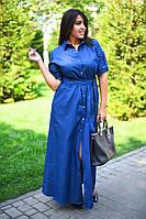 Платье женское длинное осеннее на кнопках (К11293), фото 1