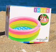 Бассейн детский Intex 57107 Радуга