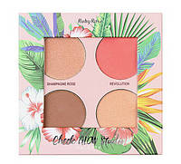 Палетка для макияжа Ruby Rose Cheek Glow Studio HB-7506