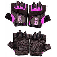 MEX Nutrition W-Fit Gloves Purple