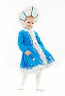 """Карнавальный детский костюм """"Снегурочка"""", фото 1"""