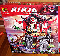 Конструктор Bela 10806 Ninja ниньзя Ninjago ниньзяго Храм Воскресения 809 деталей, фото 1