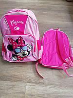 Шкільний рюкзак для дівчаток Minnie