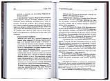 О жизни схиархимандрита Виталия. Схиархимандрит Виталий (Сидоренко), фото 3