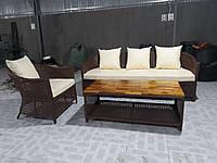 Комплект садовой мебели № 59