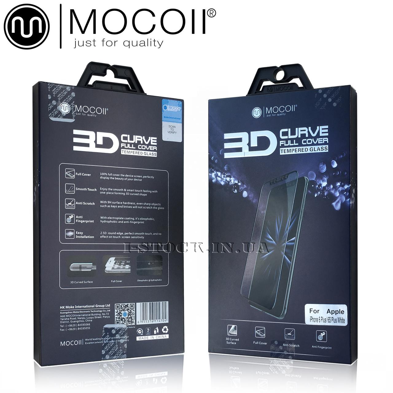 Защитное стекло Mocoll для APPLE iPhone 6/6S Plus White, 3D Full Cover (0.33 мм) + задняя плёнка