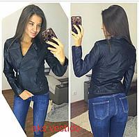 Женская кожаная чёрная куртка