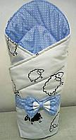 """Конверт-одеяло на выписку новорожденного, трансформер- """"Барашка синий"""""""