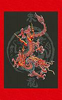 Набор для вышивания Юнона Царь драконов